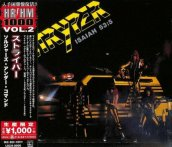 Stryper - Soldiers under Command (Jap.)
