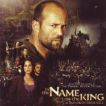 OST / Soundtrack - In the Name of the King : A Dungeon Siege Tale